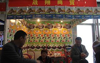 晟翔商贸参加2015第十九届华北春季糖酒副食交易会