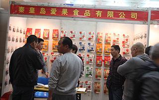 秦皇岛爱果食品有限公司参加展会宣传