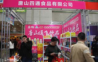 唐山四通食品有限公司诚招代理商