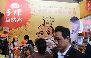 乡拌自然粥参加2015第十九届华北春季糖酒副食交易会
