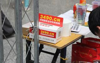 很多厂家都在用好妞妞招商3490.cn的名片盒