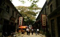 淄博周村古商城欢迎您