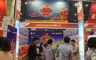 北京桂邦食品科技有限公司参加2015年郑州春季糖酒会