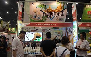 广州市贝奇饮料有限公司参加郑州糖酒会