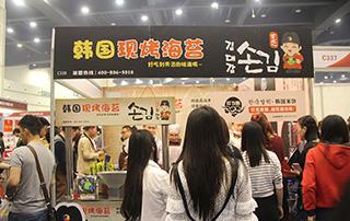 韩国现烤海苔参加2015年郑州春季糖酒会