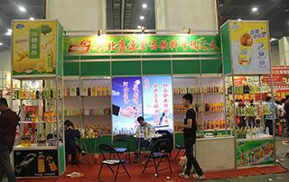 河北康源食品饮料有限公司参加郑州糖酒会