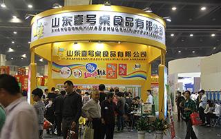 山东一号桌食品有限公司参加郑州糖酒会