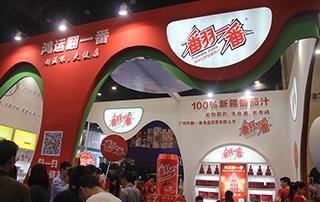 广州翻一番食品贸易有限公司在2015郑州春季糖酒会上的豪华展位