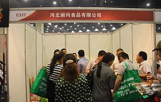 河北丽玛食品有限公司在2015年郑州春季糖酒会上招商