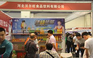 河北沃尔旺食品饮料公司体动能量产品在2015年郑州春季糖酒会上赢得了良好的口碑