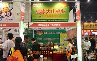 河南省大山绿色食品有限公司参加2015郑州春季糖酒会