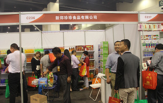 新郑珍珍食品有限公司在郑州会展位号