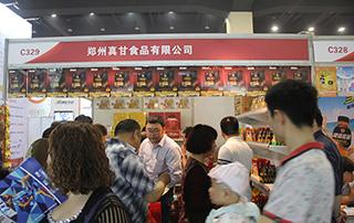 郑州真甘食品有限公司参加2015第十五届郑州春季糖酒会
