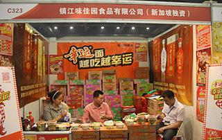 镇江味佳园食品有限公司在郑州会隆重招商