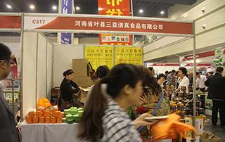 河南省叶县三益清真食品有限公司在2015郑州春季糖酒会现场招商
