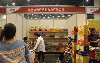 孟州市光辉饮料食品有限公司在2015郑州春季糖酒会现场招商