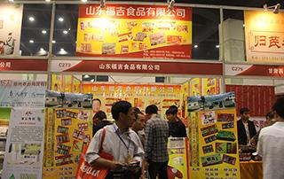 山东福吉食品有限公司在2015郑州春季糖酒会现场招商