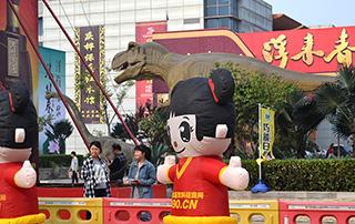 展馆前方儿童乐园里的大恐龙和好妞妞相映成辉