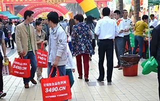 2015淄博糖酒会上好妞妞免费发放手提袋