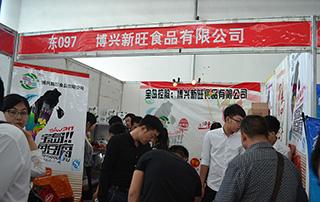 博兴新旺食品有限公司豆腐干在2015淄博糖酒会现场受欢迎