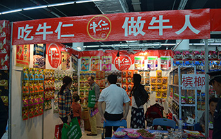 吃牛仁,做牛人!济南香酥奇食品有限公司在2015年山东淄博糖酒会现场招商