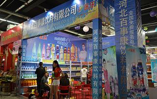 河北百事康饮料有限公司产品在2015淄博糖酒会现场赢得了广泛赞誉