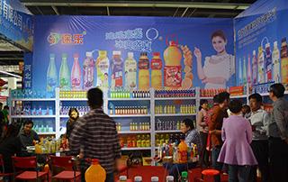 河北百事康饮料有限公司在2015春季淄博糖酒会上隆重招商