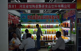 河北康源食品饮料有限公司果汁饮料产品在2015春季淄博糖酒会上隆重招商