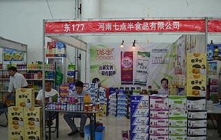 河南七点半食品有限公司产品真材实料,超香超浓