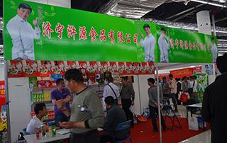 济宁浒源食品有限公司大红枣酸牛奶、原浆核桃王奶、营养舒适奶、猴菇养生乳等产品在2015淄博糖酒会现场招商