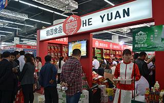 健康品质、源于鹤园!鹤园食品欢迎您参加2015淄博春季糖酒会