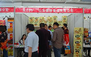 山东雪婷食品有限公司猴菇饼干在2015淄博糖酒会现场招商