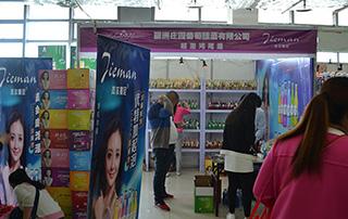 丽洲庄园葡萄酿酒有限公司鸡尾酒在2015淄博糖酒会现场招商