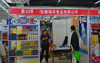 安徽海丰食品有限公司携果汁饮料、乳酸菌饮料亮相2015淄博春季糖酒会