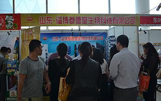 山东淄博参德堂生物科技有限公司在2015年山东淄博糖酒会现场招商
