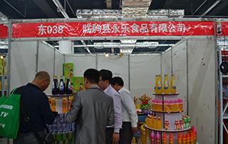 临朐县永乐食品有限公司蓝莓汁、芒果汁等众多产品在2015淄博糖酒会现场招商
