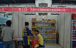 天津市滨海新区航天食品有限公司在第73届山东淄博糖酒会上招商