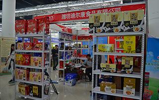 潍坊迪尔康食品有限公司核桃王、八宝粥、香蕉牛奶、猴菇奶在第73届山东淄博糖酒会上招商