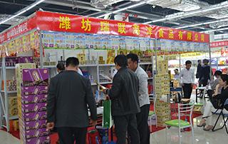 潍坊瑞联海洋食品有限公司五谷风系列、津君系列、海蓝诗顿系列、沂家系列产品在2015淄博糖酒会上招商