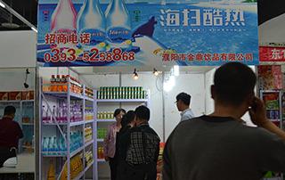 濮阳市金鼎饮品有限公司海诺饮品亮相2015淄博春季糖酒会