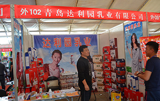 青岛达利园乳业携旗下产品参展2015淄博糖酒会