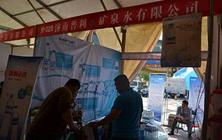 济南普利思矿泉水有限公司在2015淄博糖酒会现场招商1