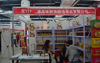 青岛味鲜美酿造食品有限公司携旗下产品参展2015淄博糖酒会