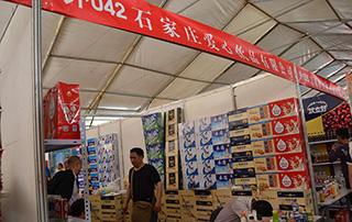 石家庄爱心饮品有限公司携旗下核桃露、杏仁露、猴菇奶等产品参展2015淄博糖酒会