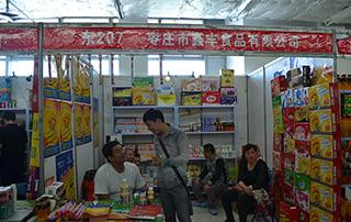 枣庄市鑫丰食品有限公司欢迎您参加2015淄博春季糖酒会