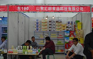 山东汇田食品科技有限公司在2015年山东淄博糖酒会上诚招代理商