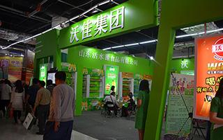 山东活水源食品有限公司在2015淄博糖酒会现场招商