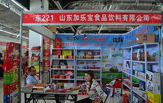 山东加乐宝食品饮料有限公司携旗下产品参展2015淄博糖酒会