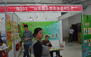 山东儒乡情食品有限公司东岳乌驴产品亮相2015淄博春季糖酒会