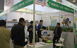 广瑞德贸易(北京)有限公司在第92届春季糖酒会上招商效果显著